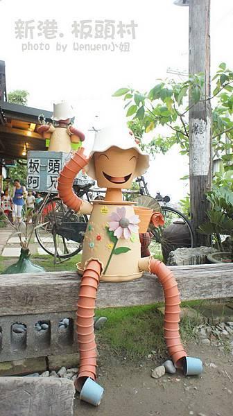 2012.08.19 新港 板頭村 (32)