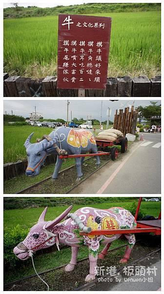 2012.08.19 新港 板頭村 (53)