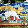2012.08.19 新港 板頭村 (91)