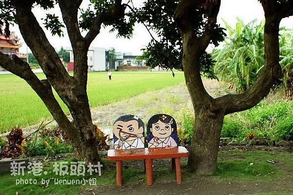 2012.08.19 新港 板頭村 (93)