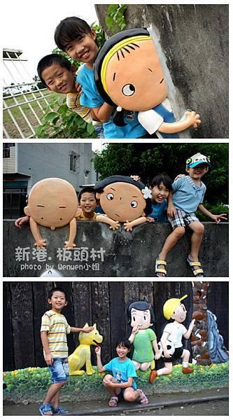 2012.08.19 新港 板頭村 (99)