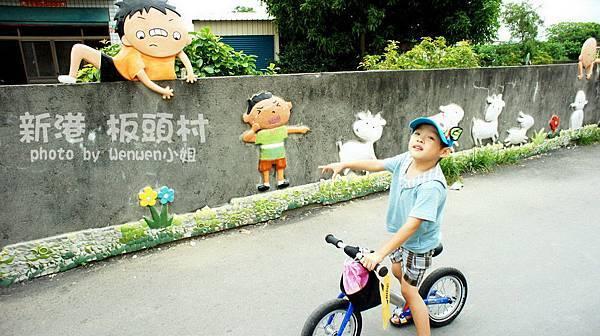 2012.08.19 新港 板頭村 (108)