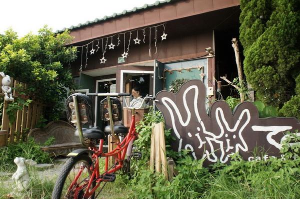 2012.09.09 兔子餐廳 (1)