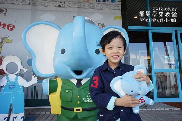2012.09.27 麗嬰房采衣館 (28)
