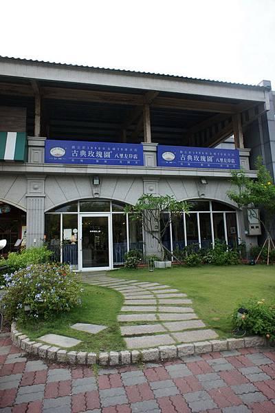 2012.09.27 古典玫瑰園 八里店 英式下午茶 (1)