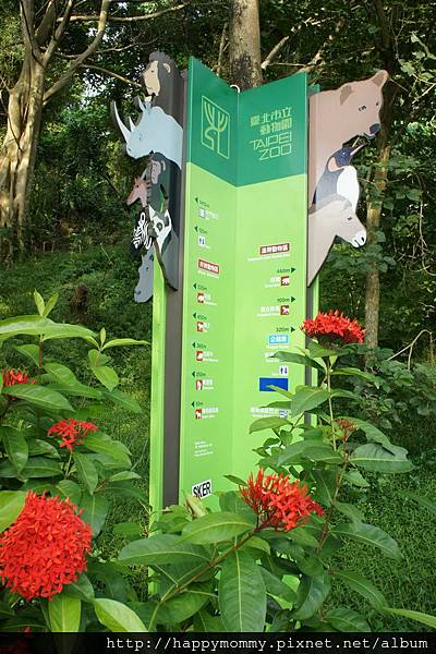 2012.09.23 貓空纜車 動物園 (56)