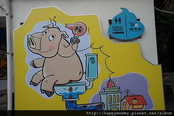 2012.09.23 貓空纜車 動物園 (77)