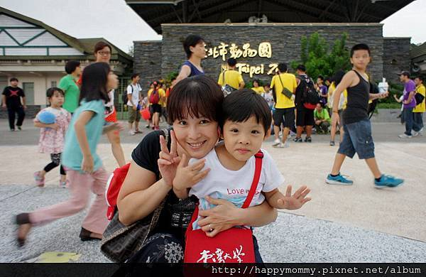 2012.09.23 貓空纜車 動物園 (95)