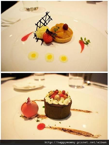 2012.10.31 BELLAVITA  Beata te 義大利餐廳 (20)