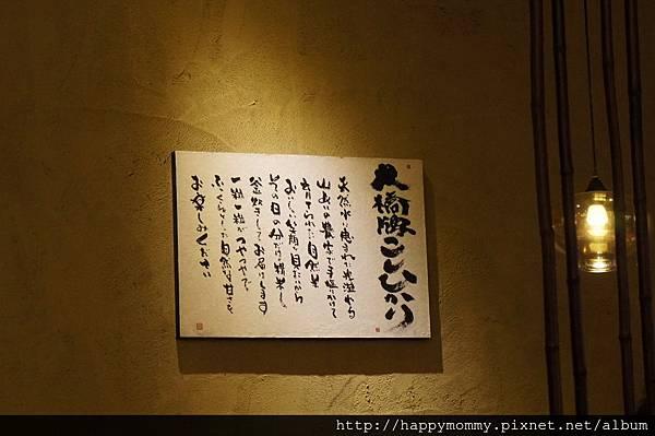 2012.11.08 九洲杏子豬排 (6)