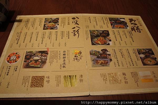 2012.11.08 九洲杏子豬排 (7)