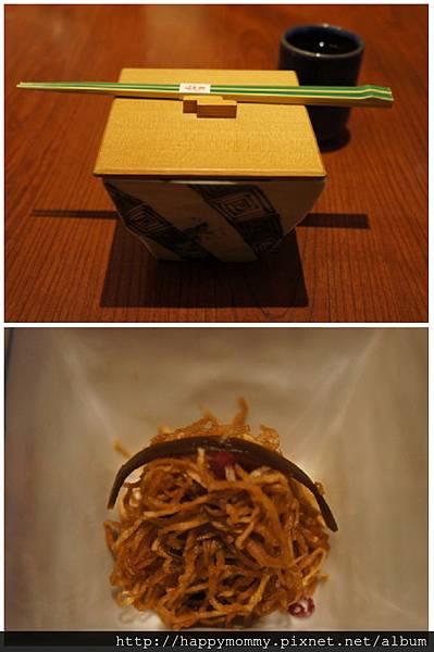 2012.11.08 九洲杏子豬排 (9)