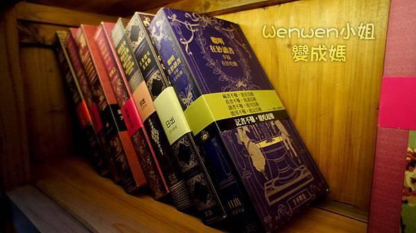 2012.11.19 宮原眼科 茶點 (1)