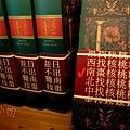 2012.11.19 宮原眼科 茶點 (3)