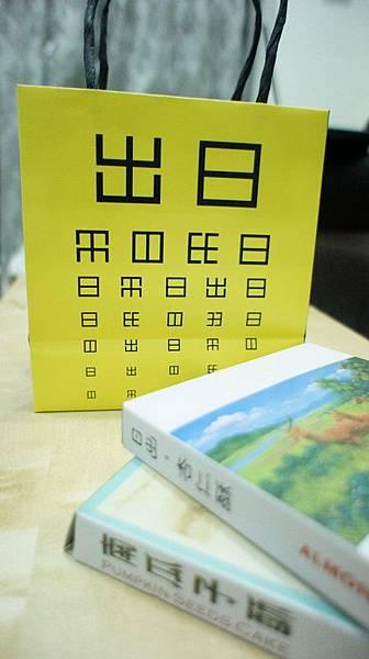 2012.11.19 宮原眼科 醉月樓沙龍 (115)