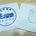 2012.11.19 宮原眼科 醉月樓沙龍 (113)