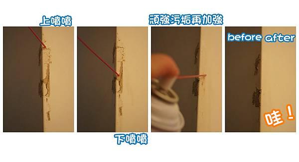 3M天然除膠去污劑 清牆角防撞條雙面膠殘膠 (2)