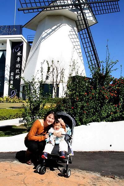 2010.01.10 風車的故鄉 喜宴 (1)