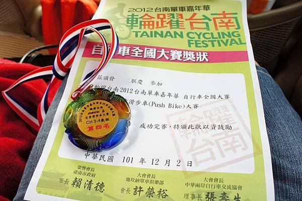 2012.12.02 輪躍台南 PushBike 比賽 (55)