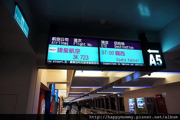 2012.12.22 廉價 航空捷星航空JetStar 初體驗 台北往大阪 (2)