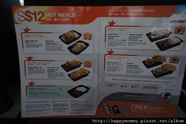 2012.12.22 廉價 航空捷星航空JetStar 初體驗 台北往大阪 (9)