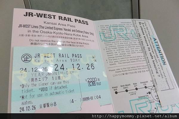 京阪神五日行程及交通票券 (33)