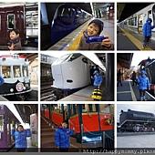 2012.12.25 小鐵道迷關西鐵道之旅