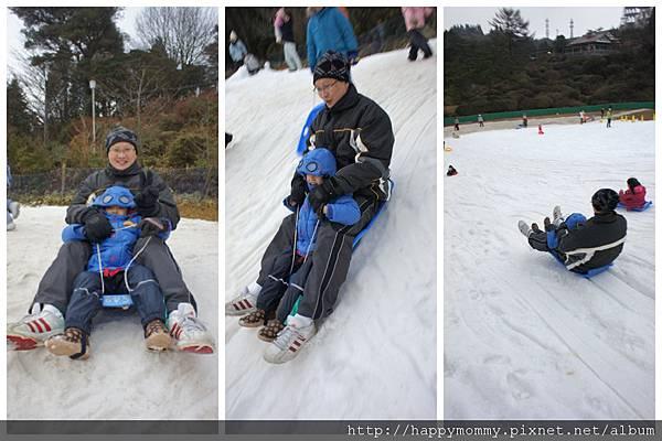 六甲山人工滑雪場 滑雪盆