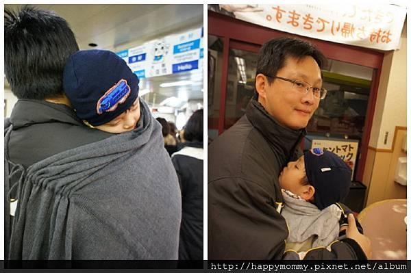 2012.12.22 大阪周遊卡 遊大阪 (24)