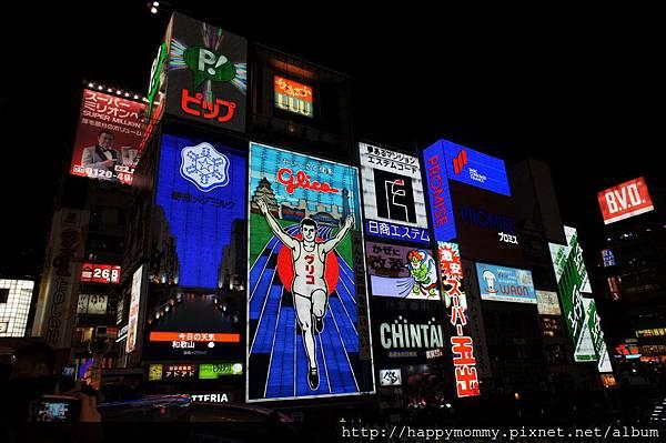 2012.12.22 大阪周遊卡 遊大阪 (26)