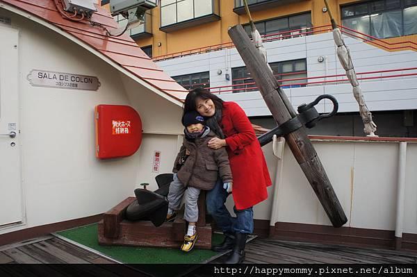 2012.12.22 大阪周遊卡 遊大阪 聖瑪麗亞號巡航