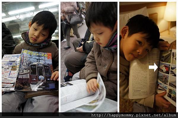 2012.12.22  遊大阪 火車書