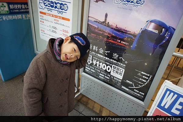 2012.12.22 南海電鐵Rapit (2)