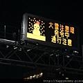 2012.12.24 京都耶誕夜 京都車站 耶誕樹 (1)