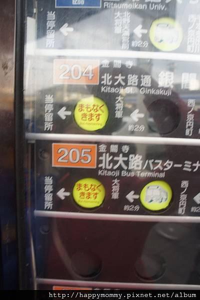 2012.12.25 京都 嵯峨觀光小火車 嵐山電車 金閣寺 (58)
