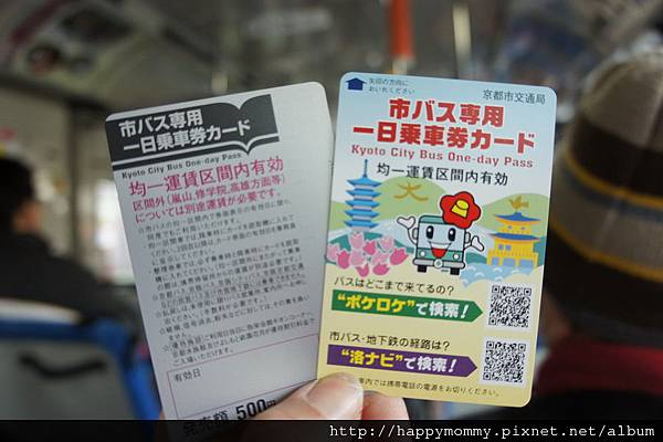 2012.12.25 京都 嵯峨觀光小火車 嵐山電車 金閣寺 (61)