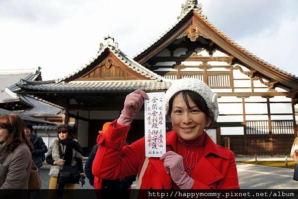 2012.12.25 京都 嵯峨觀光小火車 嵐山電車 金閣寺 (67)