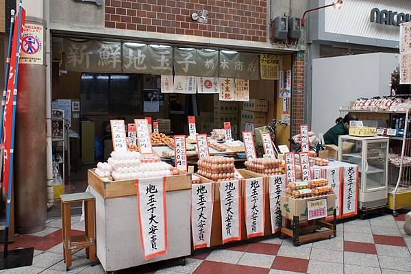 1. 2012.12.22 東橫 INN 阪急十三口周圍環境 (2)