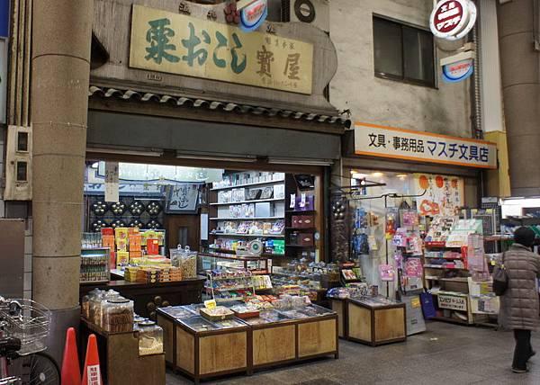 1. 2012.12.22 東橫 INN 阪急十三口周圍環境 (4)