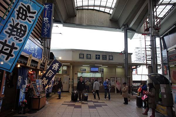 1. 2012.12.22 東橫 INN 阪急十三口周圍環境 (5)