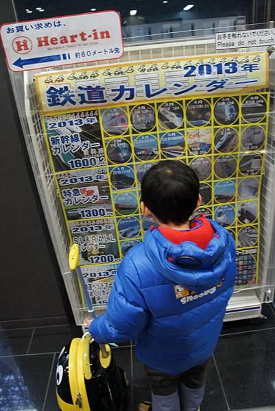 2012.12.26 京都回台灣 搭Haruka到關西機場 (10)