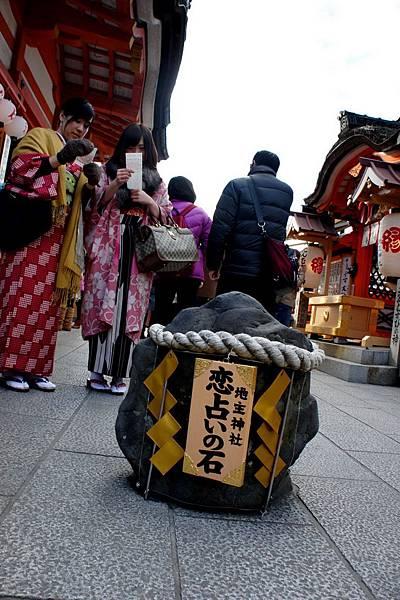2012.12.24 京都 地主神社 戀愛占卜石