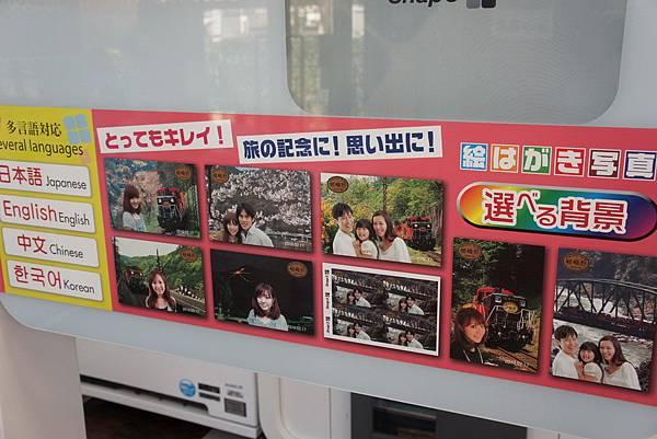2012.12.25 京都 嵯峨觀光小火車 嵐山電車 金閣寺 (20)