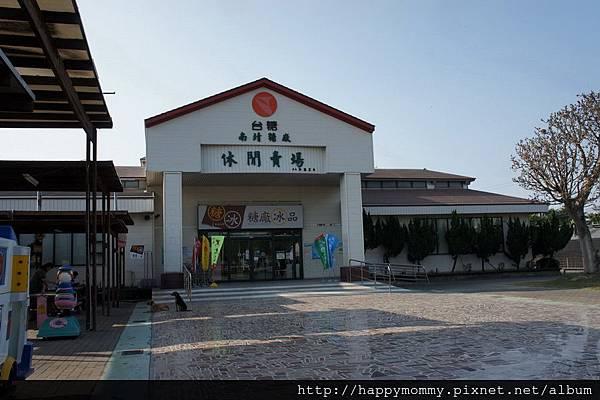 2013.01.31 二 南靖糖廠 (1)