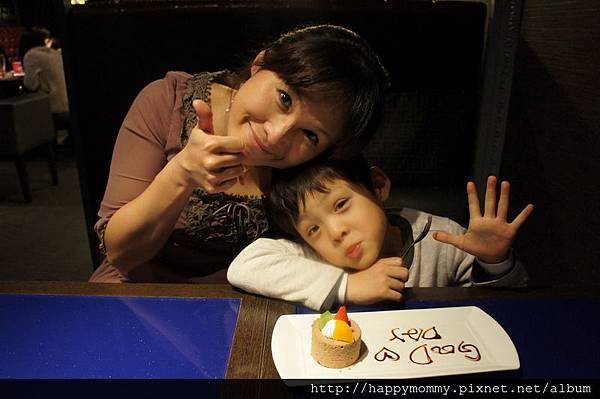 2013.01.07 結婚8週年 夏慕尼鐵板燒 (30)