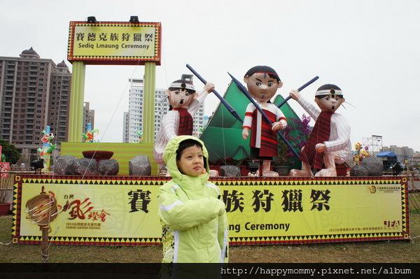 2013.03.03 新竹 台灣燈會 (34)