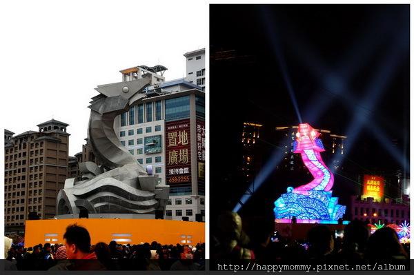 2013.03.03 新竹 台灣燈會 (47)