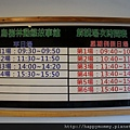 2013.05.19 烏樹林糖廠 糖業鐵道動態故事館 (6)