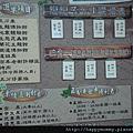 2013.05.19 烏樹林糖廠 糖業鐵道動態故事館 (1)