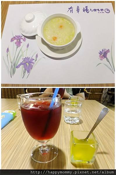 2013.07.04 有幸福咖啡 (3).jpg